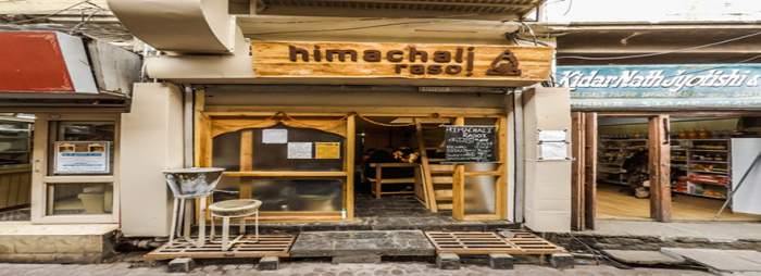 Himachali Rasoi