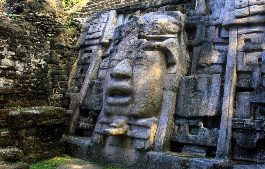 South American Ruins